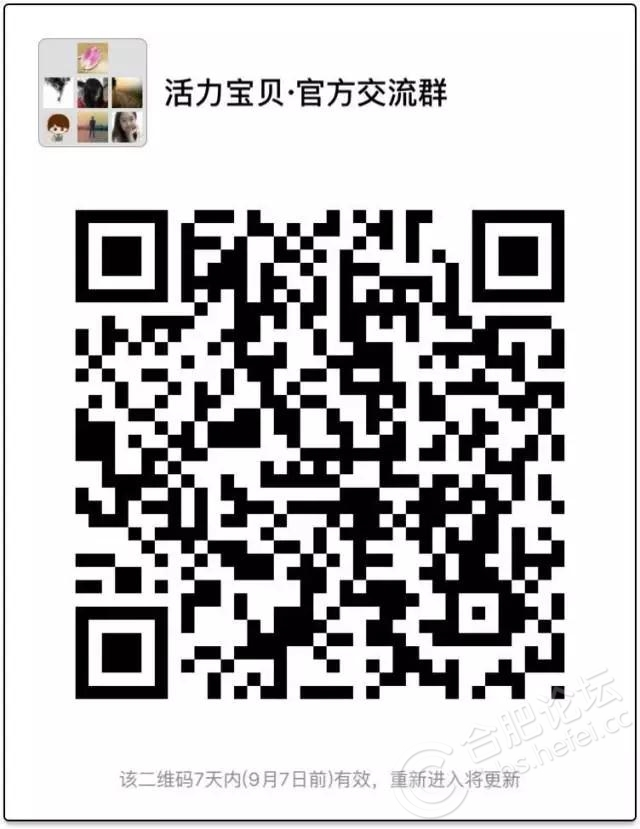 微信图片_20170901145611.jpg