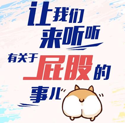 【YEBO】合肥首届厕所主题漫画大赛开始啦!