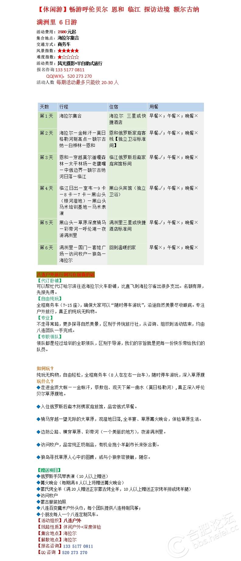 微博图片1.jpg