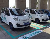 新能源汽车分时租赁登陆合肥
