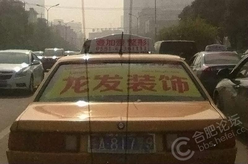 20171108出租车号牌7.jpg