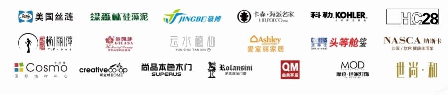 19品牌logo.jpg