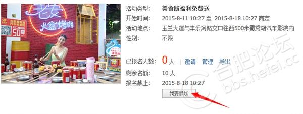 QQ截图20150811104111.jpg