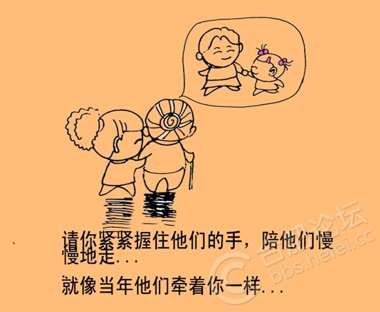 1_20110415210429_MTE=.jpg