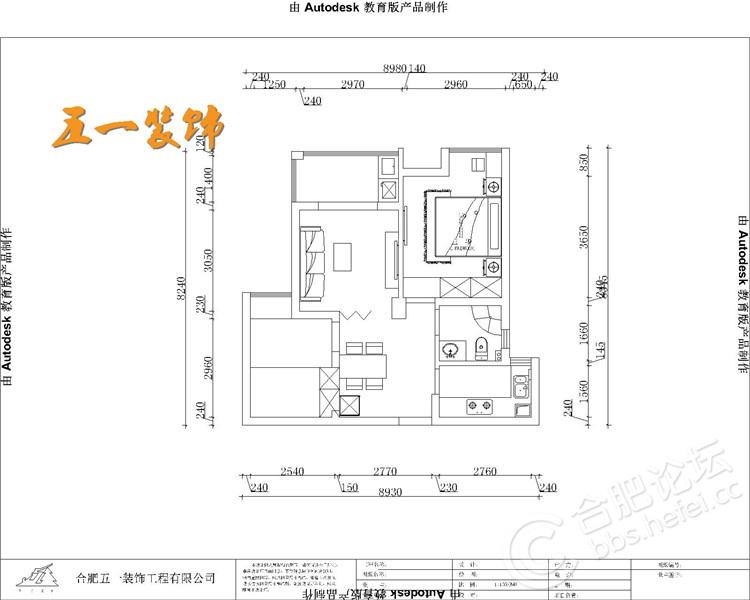 名仕豪庭平面布置图.jpg