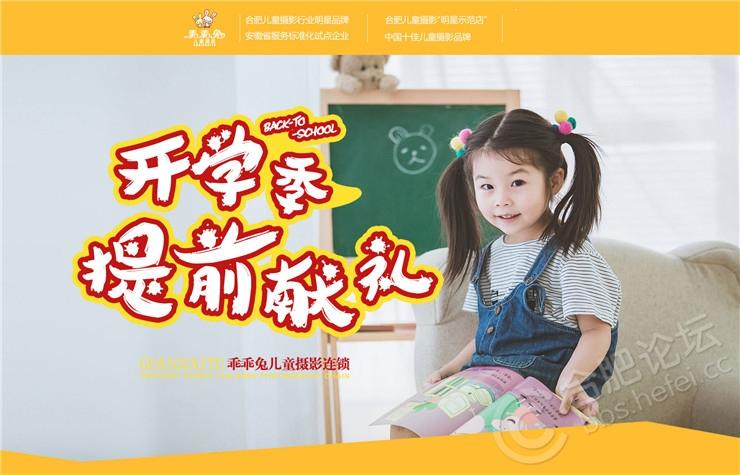 2016-开学季_01.jpg