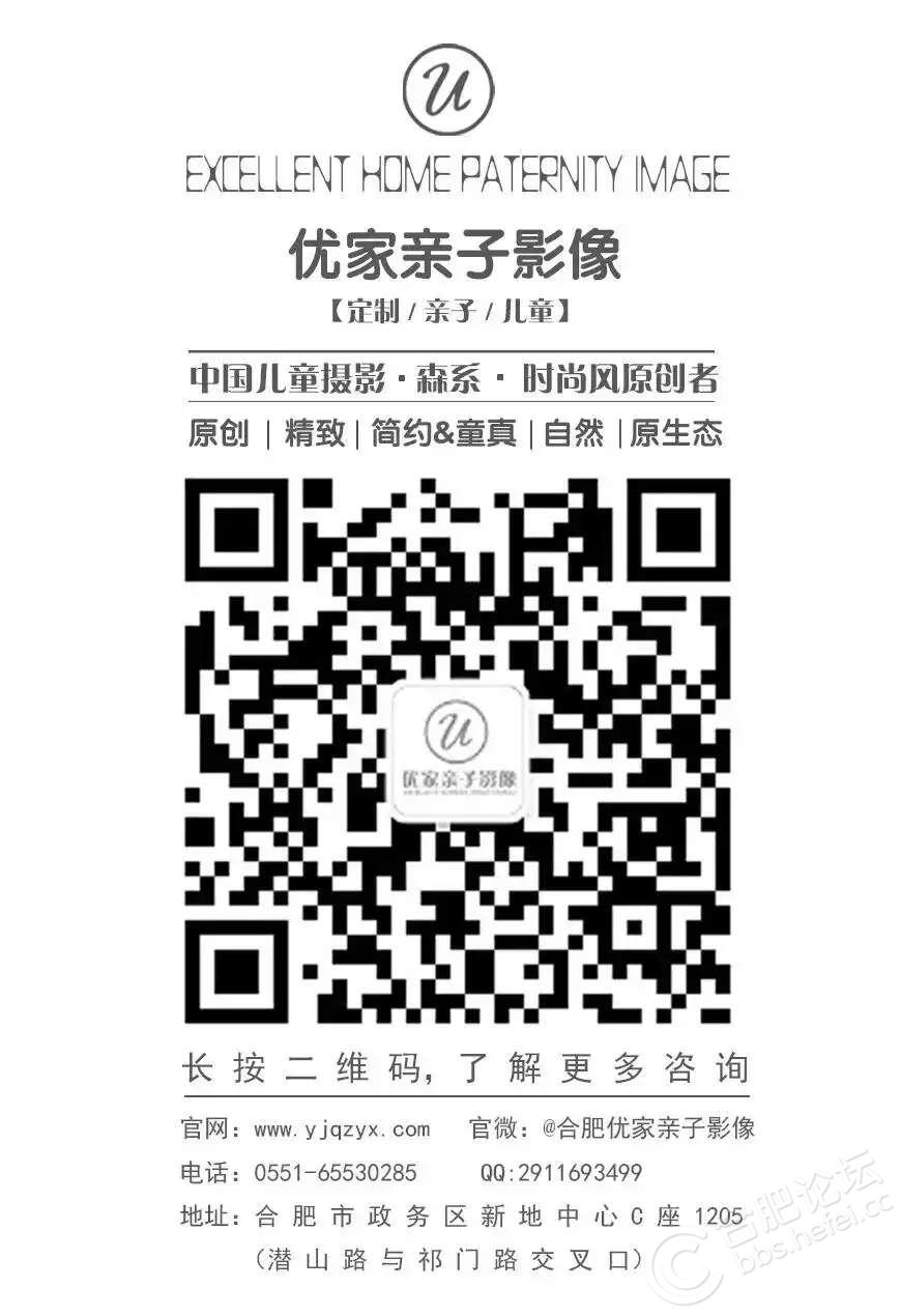 mmexport1452404844973.jpg