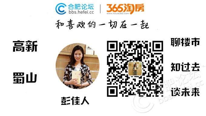 微信图片_20170427165300.jpg
