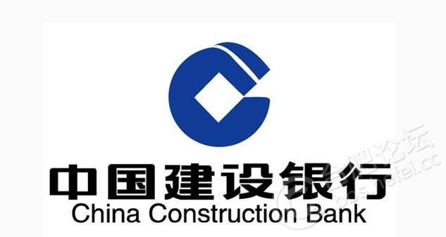 建设银行.png