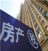 沙龙国际楼市限贷7月1日执行