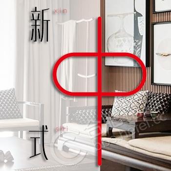中式.jpg