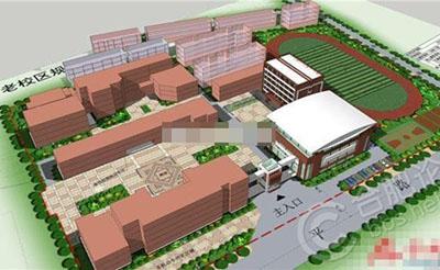 【规划】合肥五中和平校区将进行整体改造扩建