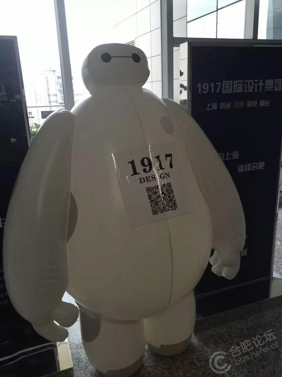【1917国际设计】店庆一周年精彩回顾
