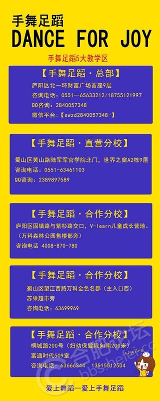 QQ图片20161008112744.jpg
