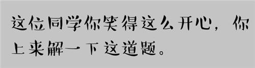 150345246320200_副本.png