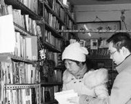 增知书店开业营业额仅百余元