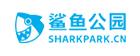 鲨鱼公园大学