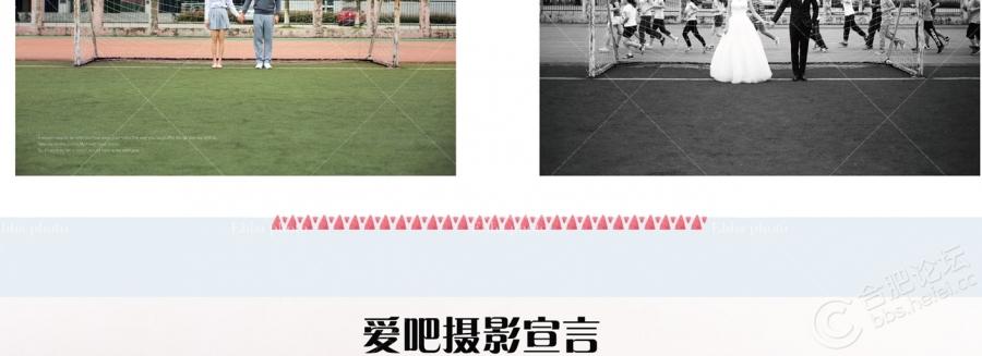 件-3月海报广告_21.jpg