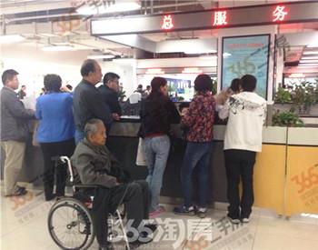 蚌埠九旬老人来沙龙国际过户,却无奈而返