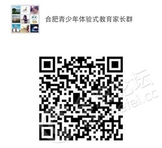 QQ图片20160613151818.jpg