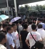 """合肥""""一号家居网""""再爆百人集体维权!"""