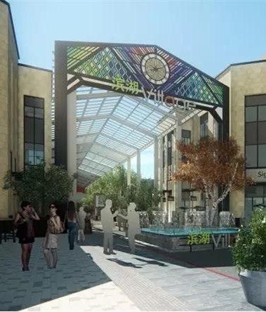 合肥万达城商业街区项目案名正式发布