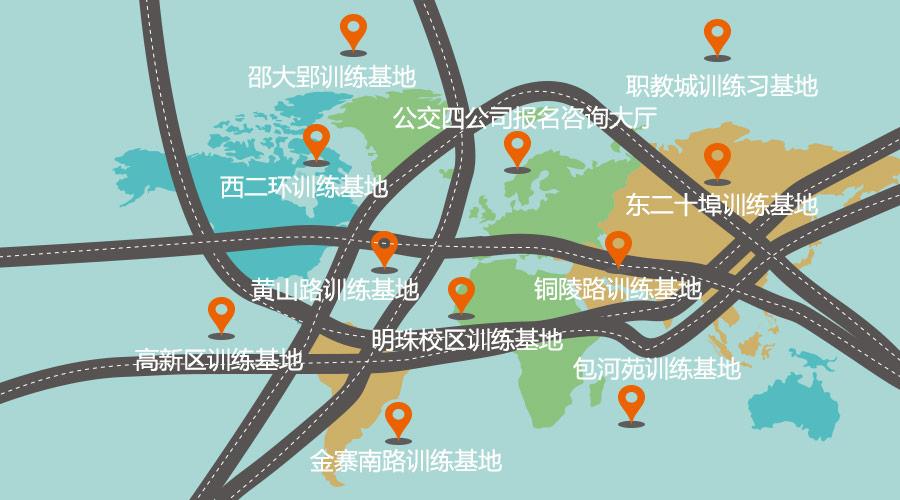 新安驾校学车分布地图设计.jpg