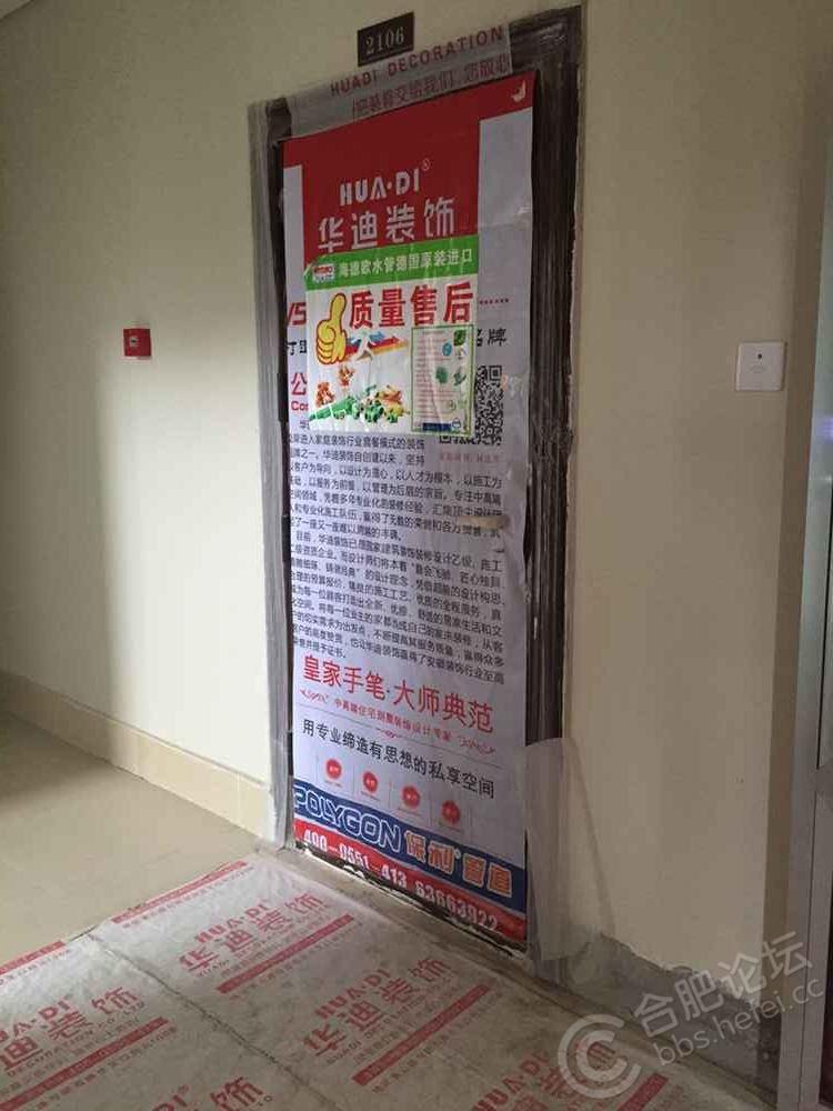 QQ图片20150918112532_看图王.jpg