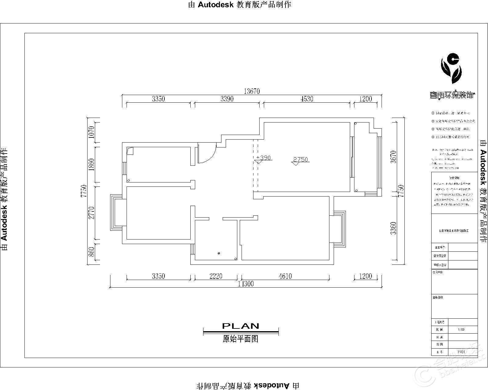 新房装修平面图.jpg