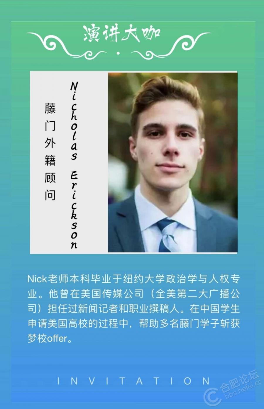 Nick.jpg
