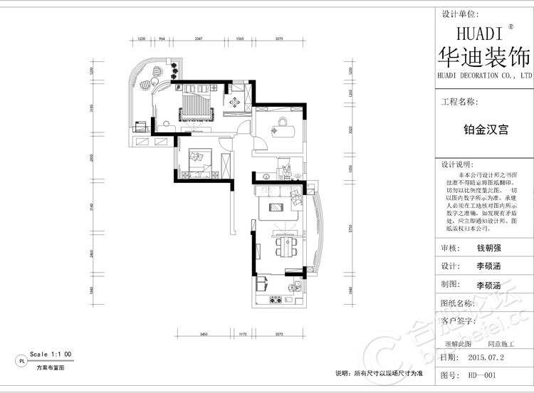 铂金汉宫5#207-Model.jpg