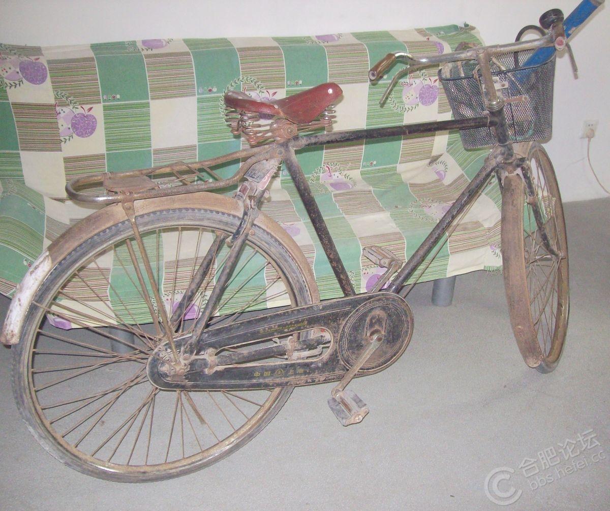 转让28寸永久牌自行车100元,已卖