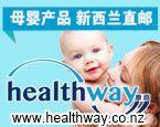 广告|Health Way