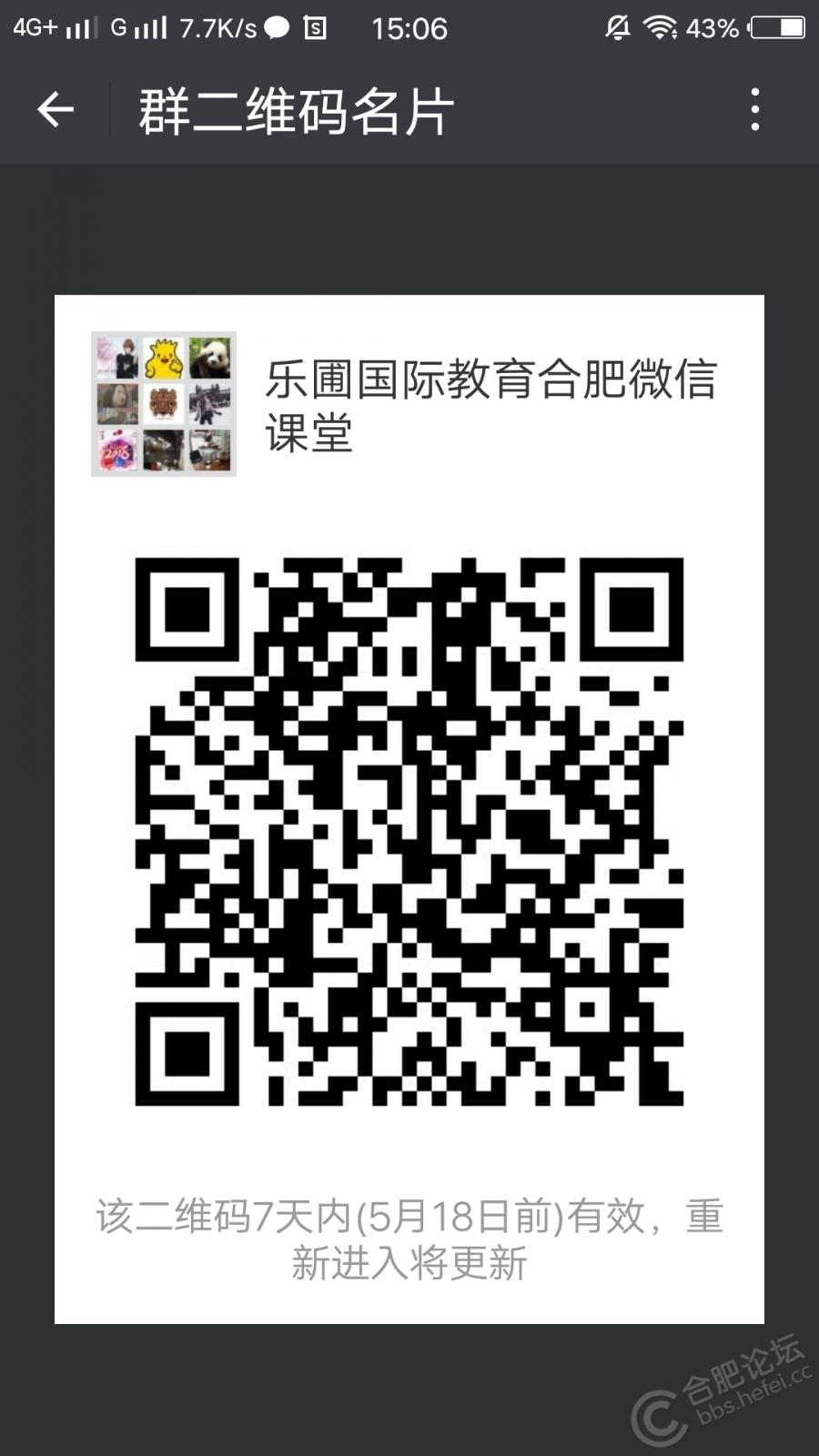 微信图片_20180511150637.jpg