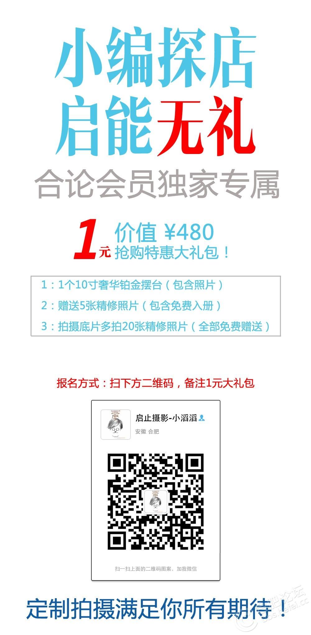 QQ图片20150731150320.jpg