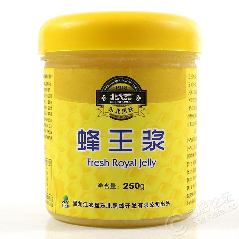 蜂王浆你身体的黄金营养品 原创文学