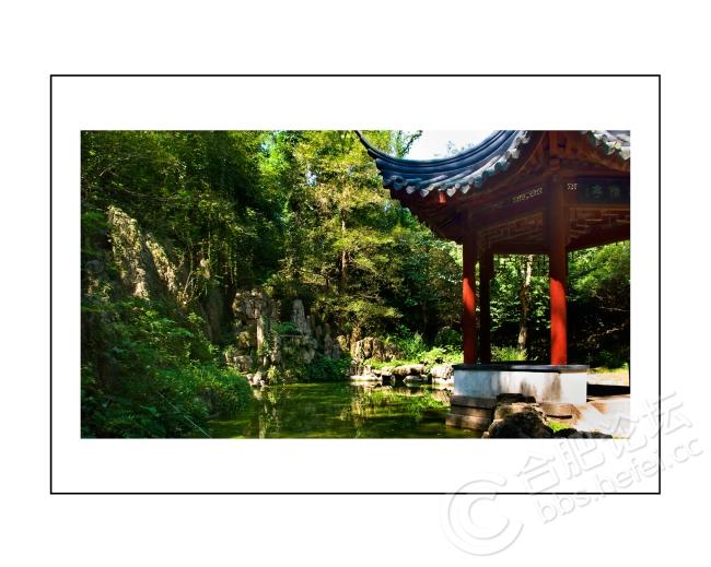 八公山旅游景区 (7).jpg