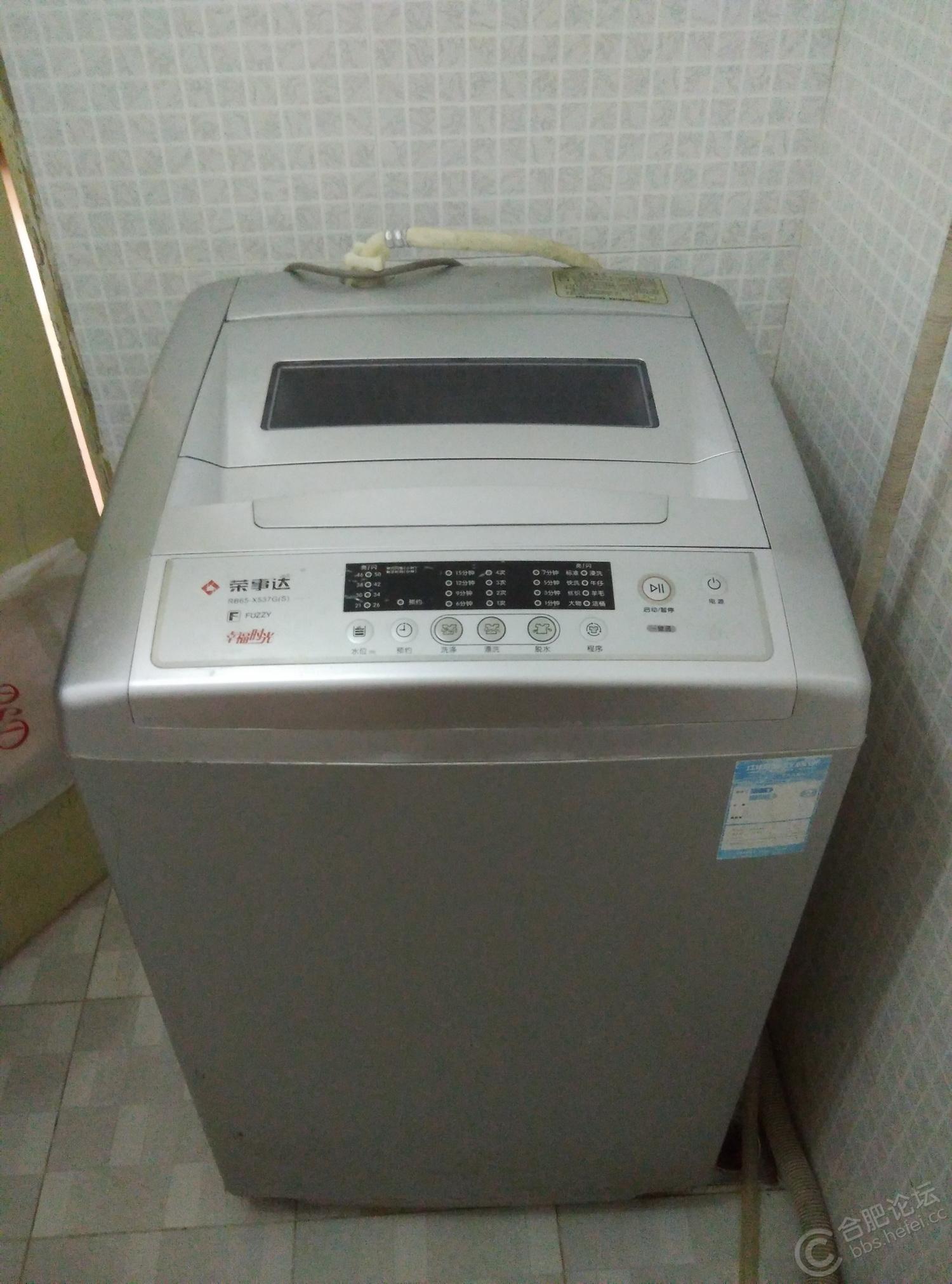 """因搬家出以下物品,都是非常新的。, D#   ^- U7 p"""" h 1、空调,2012年6月购买,美的9成新,具体型号为KFR-26GW,冷暖两用,效果奇佳,质量很好,1200元出,正面图片晚上上。 ; m. h% B9 i, D g; s) q2、冰箱,星星的的单门冰箱,8成新,质量很好,无任何故障,300元出; {3 H8 K, ["""" ]7 k# T$ s."""
