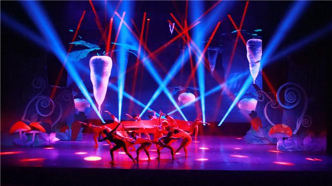 童梦奇缘,献给孩子们的视听盛宴~胡萝卜星球3D儿童音乐剧