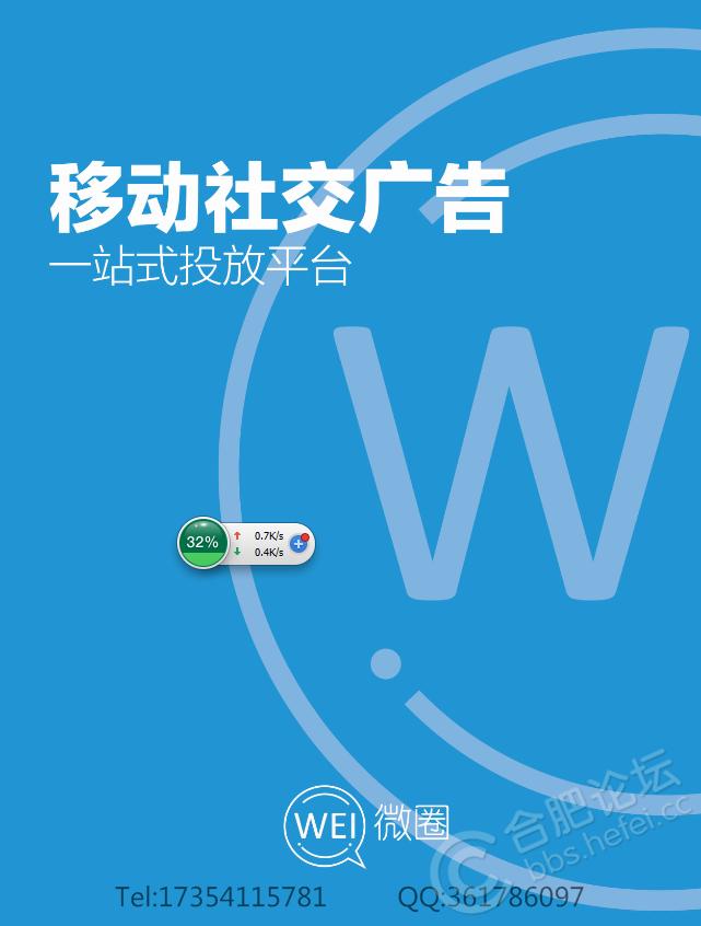 THB`{ALLHZ7NLHACE%(X2CQ_看图王.png