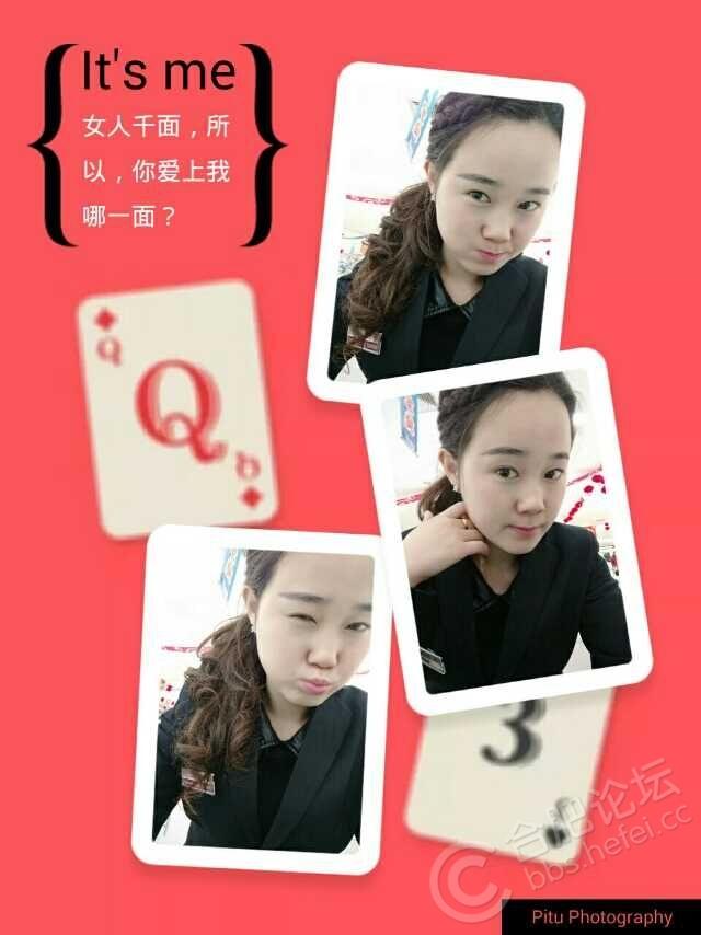 QQ图片20150614213244.jpg