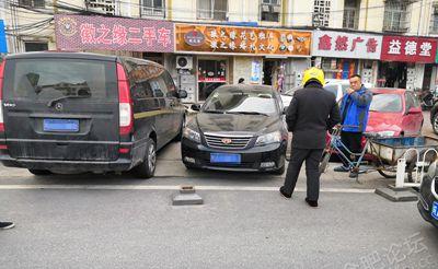 雷人!男子车被堵举报违停,不料自己也是违停