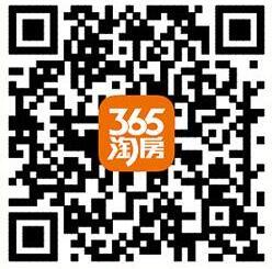 365淘房APP二维码.jpg