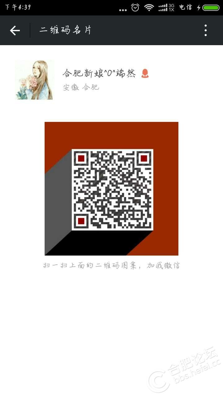 380035840215285664.jpg