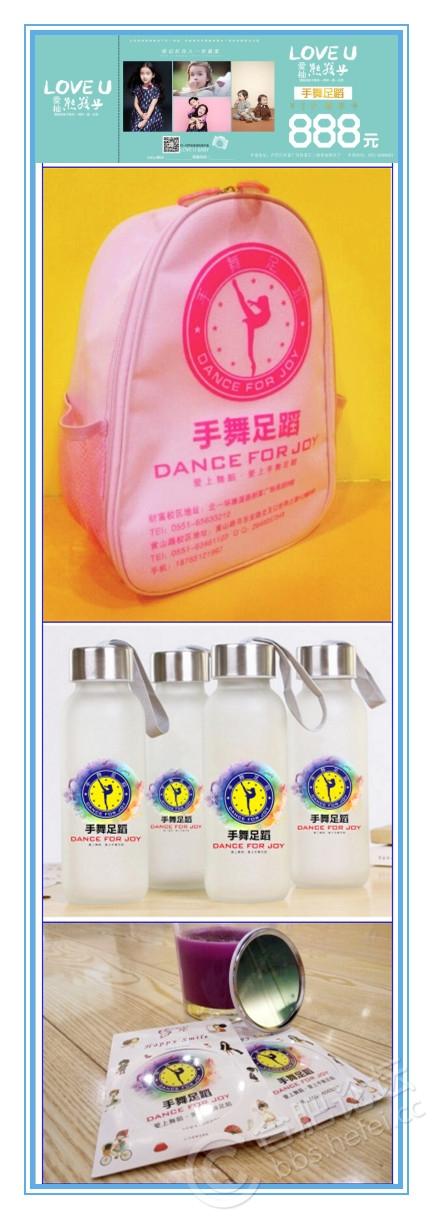中国舞赠品.jpg