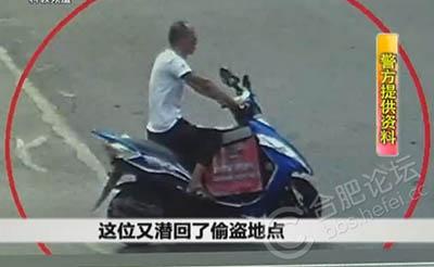 【曝光】外卖员偷电瓶车换钱,转头淡定送外卖