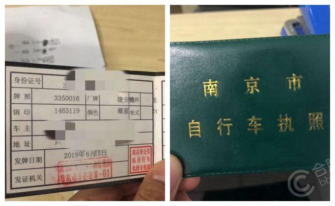 南京开始实行自行车执照,合肥该不该跟进?
