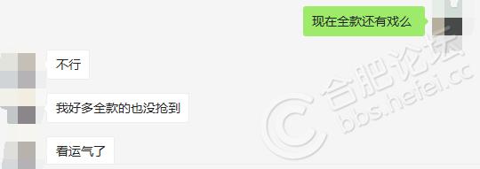 1.8 江山印开盘云选房8.jpg