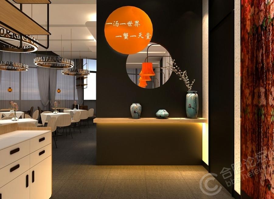 橙蟹2.jpg
