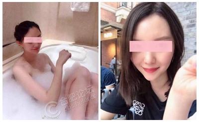 【组图】银行行长自曝遭女下属色诱 私密照公开